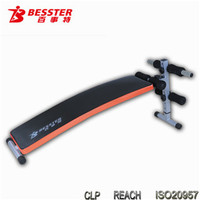 BEST JS-005CA sit up trainer plastic foldable bench abdominal multy function home gym tv items