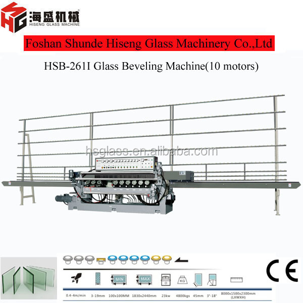 HSB-261I Non-fingerprint Glass making machines beveling bavelloni waterjet Cutting polish machine