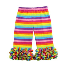 Kaiyo baby boutique clothing rainbow kids cotton ruffle pants