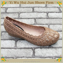 New Fashion No Heel Sandals(HJW128)