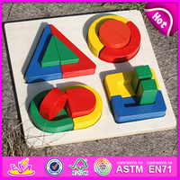 2015 Brand New Wooden Geometric Toy