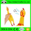 Yellow Press Squeaky Screaming Rubber Chicken Toy