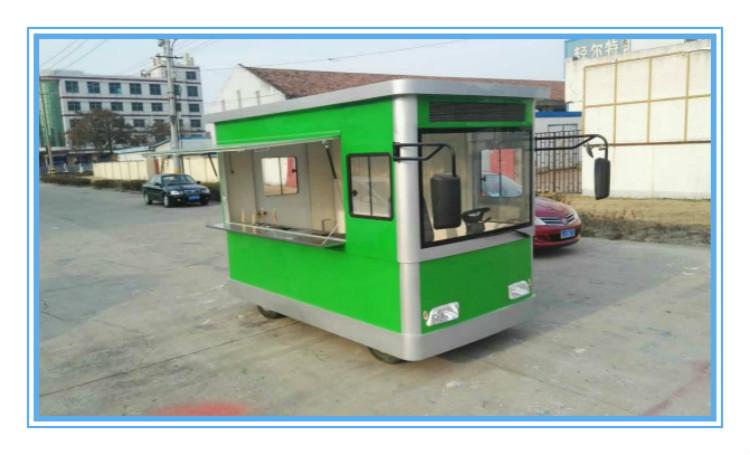 Rapide alimentaire mobile remorque mobile cuisine camion for Remorque cuisine mobile