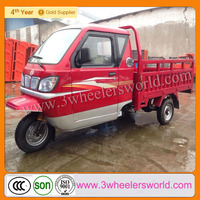 China tricycle sidecar motorcycle for sale/closed cabin motorcycle