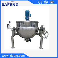 Sell heating mixer boiler(CE certificated)