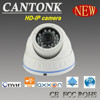 2014 Best Selling 1MP 720P Full HD Mini IP Camera