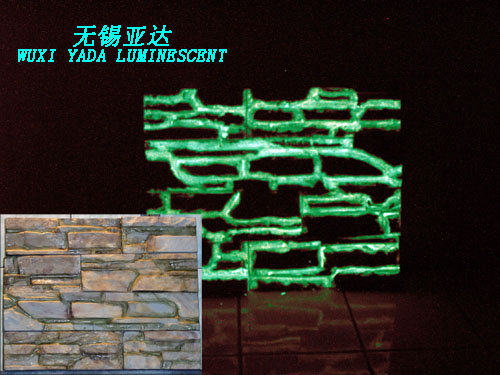 luminescent glow in the dark paint <strong>coating</strong> for wall water base caoting