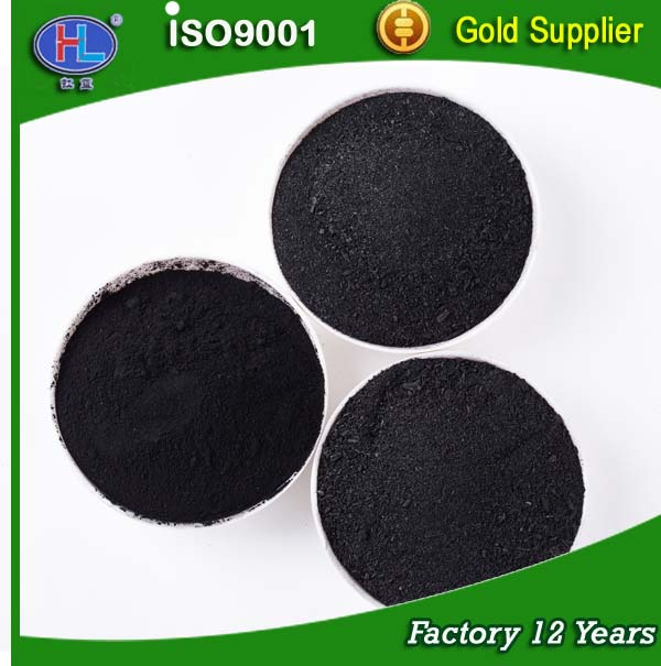 Special carbon black for chlorine dioxide removal powder nut shell based activated carbon in kg