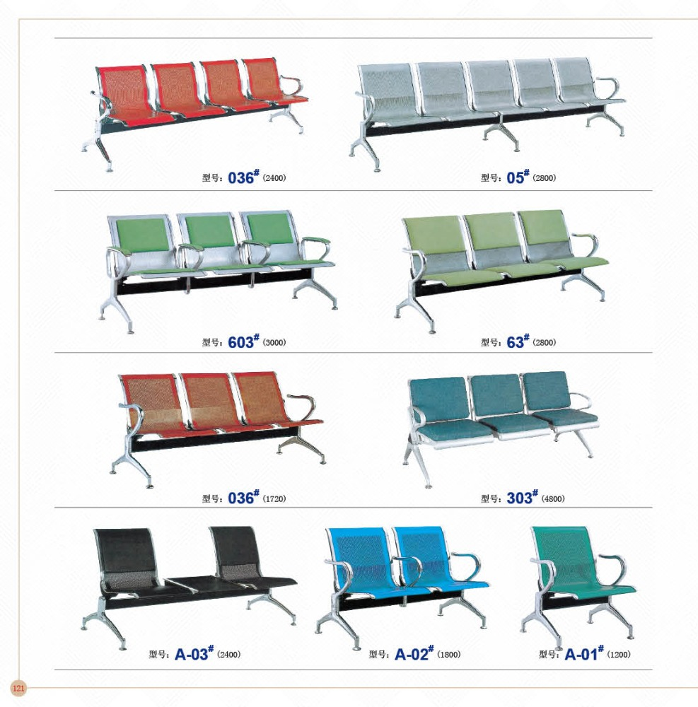 guest chair lane office chair parts factory sell directly