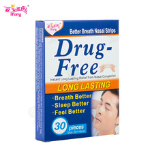 Best selling products anti snoring nasal strips