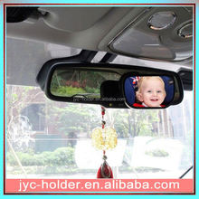 baby car viewer ,JOY019 new back baby car mirror for child safety good car mirror