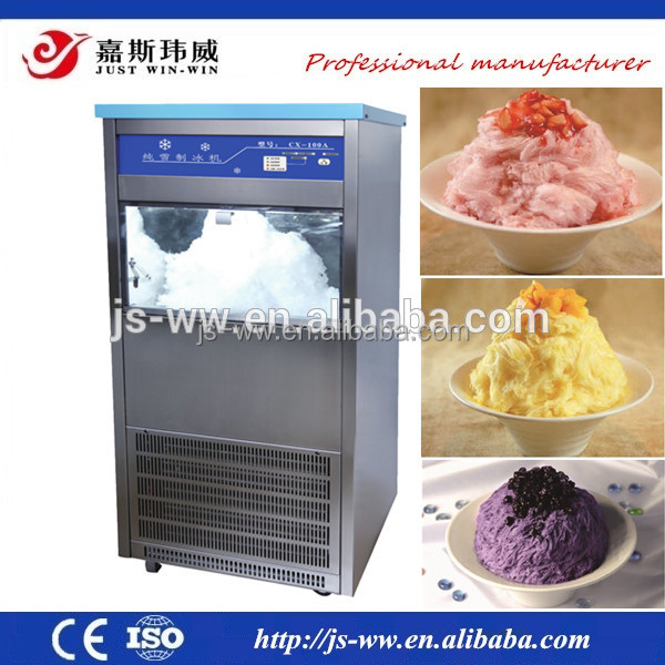milk snow bingsu machine/super fine snow ice maker