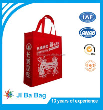 canvas shoppig bag non woven bag ,laminated pp non woven bag