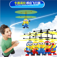 Free shipping hot sale Amazon MINI cartoon Kid's gift remote control aircraft flying toy air plane