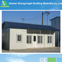 prefab modular movable prefabricated houses prices of prefabricated house