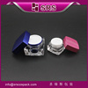 Acrylic Jar for Cosmetics , Square Shape Plastic Cosmetic Jar Wholesale