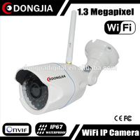 DONGJIA DJ-IPC-HD6102CW Waterproof 960P ONVIF P2P Network HD Outdoor Wireless Webcam
