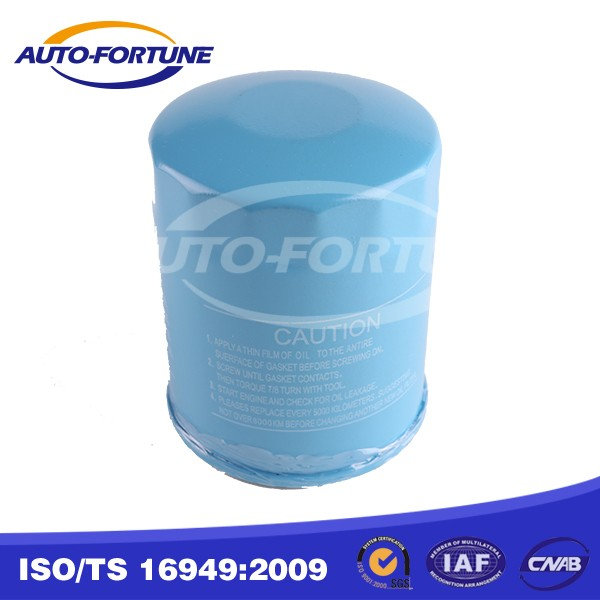 Mobil oil filters, oil filters for sale 15208-60U00
