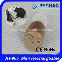 High power rechargeable hearing aids with loud and clear sound