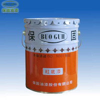 MADE IN TAIWAN ANTI RUST SPRAY PAINT UNDERCOATING FOR IRON CASTING