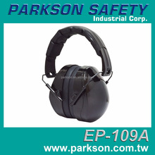 Taiwan Safety Ear Muff Fold-able Black Ear Protector Great Noise Reduction EP-109A Protective Earmuff