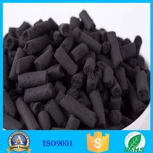 Pellet shape acid washed coconut shell activated carbon