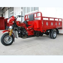 three wheeler motorcycle&tricycle 3 wheel motorcycle for sale adult 3 wheel motorcyle for export