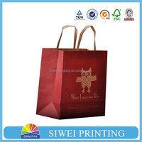 China bag manufacturer customized kraft ,craft paper bag, big designer bag with logos printed Wholesale (Factory sale price)