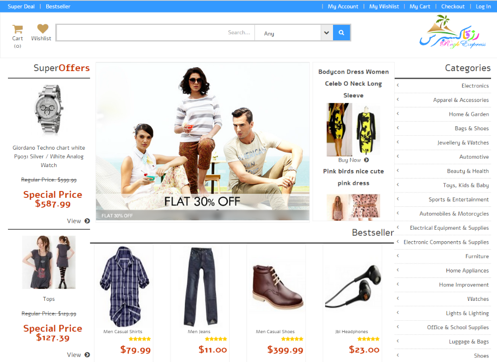 latest products in market ecommerce website design online shopping store design