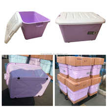 2018 Household Storage Box Plastic Home Storage Container Containing Box