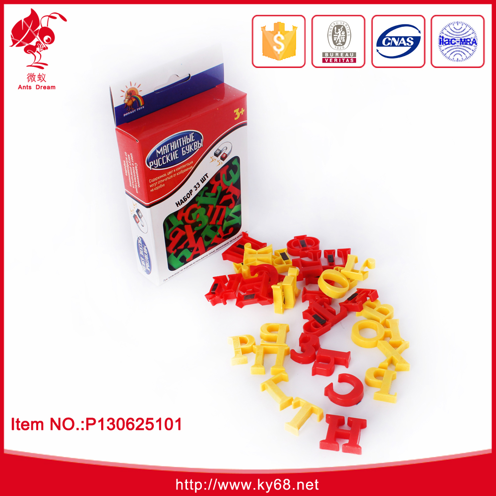 33 pcs educational magnetic letters toy plastic magnetic letters and numbers
