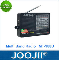 Portable AM FM Radio FM/MW/SW 12 Band DSP Radio