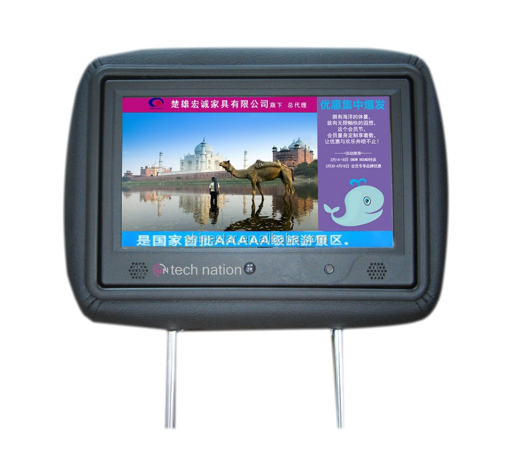 "7"" inch TFT Cab vehicle taxi billboard LCD 3G 4G network Android advertising player"