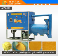 Hot China Manufacturer maize grits and flour grinding mill machine/ corn grits and flour making machine