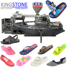 Shoe Making Machine for Plastic Shoe