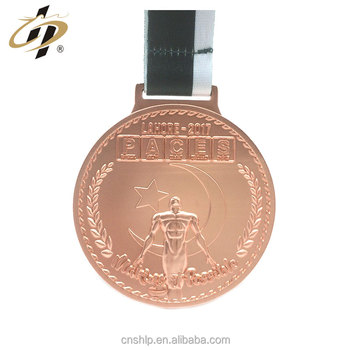 Shuanghua factory making Pakistan custom sports metal copper medals