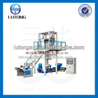 HDPE film blowing machinery
