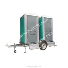 China Huida top quality portable toilet with trailer manufacturer