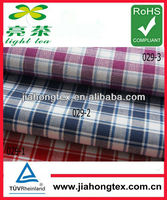 Plain woven oxford shirt fabric