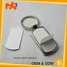 Novelty Gift Personalised Metal Blank Keyrings Wholesale