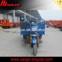 Chinese three wheel motorized tricycle factory direct motorcycle