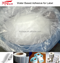 China chemical water based label adhesive glue for plastic bottle