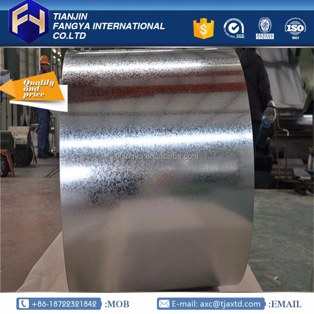 trade assurance supplier ! underground channel pipes steel coil 0.74x1200mm GL Coils with low price