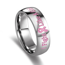 FRN113 pink ribbon breast cancer inspiration gift fight cancer ring