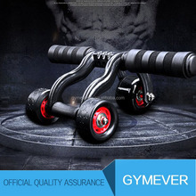 AB Wheel Trainer Abdominal Waist Gym Fitness Roller Stretch Training Exercise Equipment Wholesale