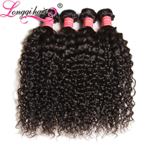 100% unprocessed remy human hair wholesale brazilian virgin hair peruvian/malaysian/indian hair weaving