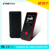 Hottest Model 1.8inch MP4 player with FM radio, Best price,mp4 song download