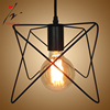 /product-detail/new-design-iron-cage-pendant-light-industrial-retro-chandelier-loft-hanging-light-e27-60687295439.html