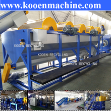 automatic 300kg/h waste hdpe rigid plastic recycling equipment for sale
