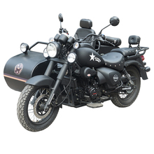 The three-wheel gas adventure motorcycle 750cc for sales